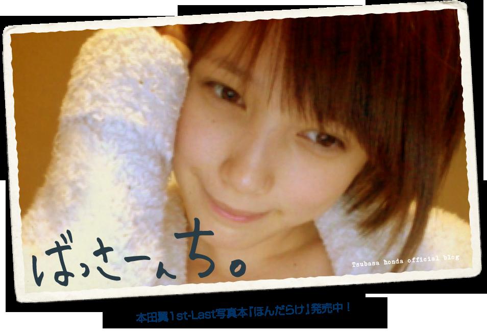 2代目【GTO】神崎麗美ブログ